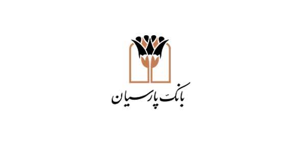 پروژه پارتیشنبندی بانک پارسیان توسط شرکت جلیس محصولات بکار رفته: پارتیشن یونیکا و متریکا متراژ: 1000 متر مربع