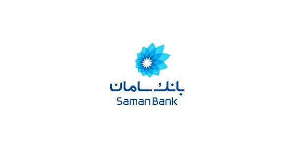پروژه پارتیشنبندی بانک سامان با متراژ 2000 متر مربع توسط شرکت صنعتی جلیس محصول بکار رفته: پارتیشن متریکا