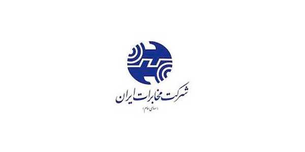 پروژه پارتیشنبندی شرکت مخابرات ایران توسط شرکت صنعتی جلیس متراژ: 800 متر مربع محصولات بکار رفته: پارتیشن متریکا
